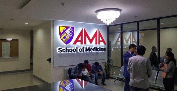AMA School of Medicine admission requirements